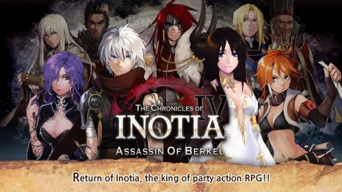 เกมส์ลอบสังหาร Inotia 4