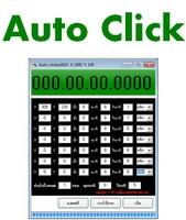 Auto Click (โปรแกรม Auto Click คลิกเม้าส์อัตโนมัติ) :