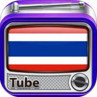 Thai TV (App ดูรายการทีวี และ ฟังรายการวิทยุ)