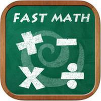 App คณิตคิดเร็ว