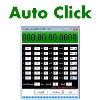 Auto Click (โปรแกรม Auto Click คลิกเม้าส์อัตโนมัติ)
