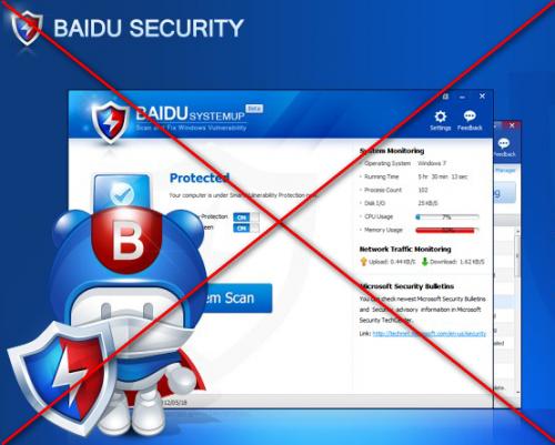 โปรแกรมลบ Baidu