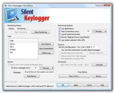 โปรแกรมดักคีย์บอร์ด Silent Keylogger Free Edition