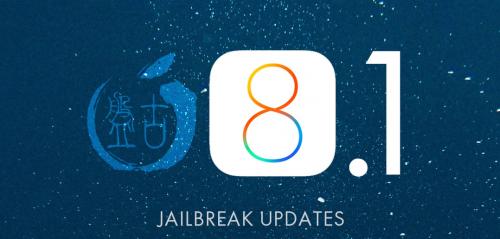 โปรแกรม Jailbreak ios 8