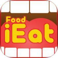 FoodiEat (App บันทึกการกิน)