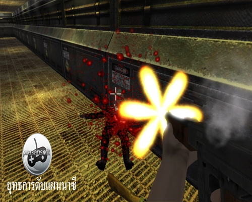 Sniper Nazi (เกมส์ Sniper Nazi Zombie ยุทธการดับแผนนาซี) :