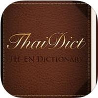 Thai Dict (App ดิกชันนารี) :
