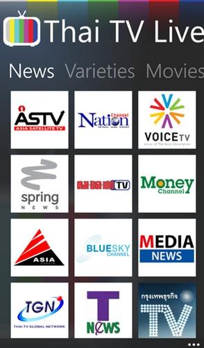 App ดูทีวีไทย Thai TV Live