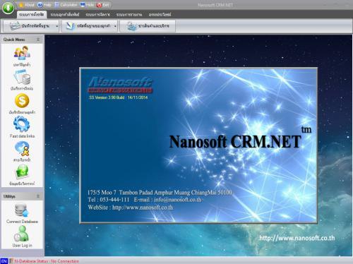 โปรแกรมลูกค้าสัมพันธ์ Nanosoft CRM