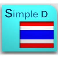 Simple Thai Dictionary (App ดิกชันนารี อังกฤษ ไทย)