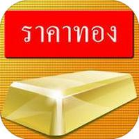 Thai Gold Market (App ราคาทอง)