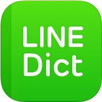 LINE Dictionary (App ดิกชันนารี จาก LINE)