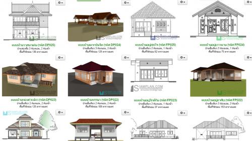 App แบบบ้านฟรี Siam Plan