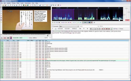 Aegisub (โปรแกรม Aegisub ใส่ซับไตเติ้ล ลงในไฟล์วีดีโอ) :