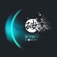 Taiji Jailbreak iOS 8 (โปรแกรมเจลเบรค iOS8 TaiG)