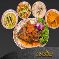 App สอนทำอาหารไทย