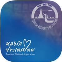 Tourism Thailand (App ท่องเที่ยวประเทศไทย)