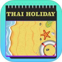 App ปฏิทินไทย