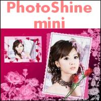 PhotoShine mini (โปรแกรม PhotoShine mini แต่งรูปด้วยกราฟฟิคมืออาชีพ)