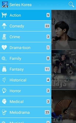 App ดูซีรีย์เกาหลี