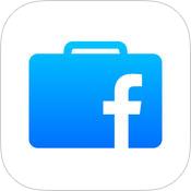 Facebook at Work (App เฟสบุ๊คสำหรับองค์กร ฟรี) :