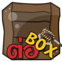 Boxlift (App เกมส์ต่อกล่อง ต่อกล่องไม้ ไม่ให้หล่นลงมา)
