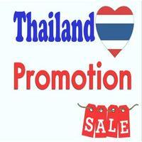 Thai Shopping Promotion (App รวมโปรโมชั่นสินค้า)