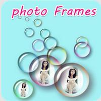 Photo Frames (App กรอบรูป แต่งรูปสะท้อน)