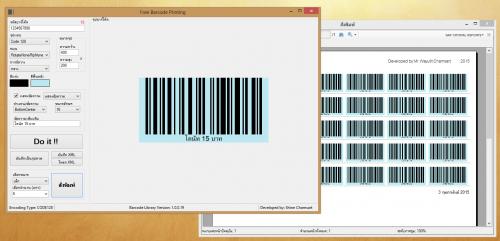 Free Barcode Printing :