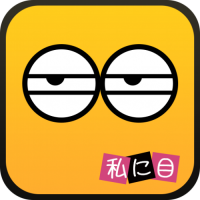 EyeOnMe (App แต่งรูปตาอะนิเมะ)