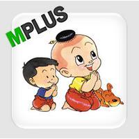 M Supasit Thai (App สุภาษิตไทย)