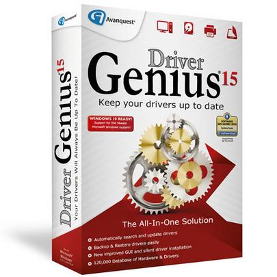 Driver Genius Professional (ตรวจสอบ อัพเดท ทำความสะอาดไดร์เวอร์) :
