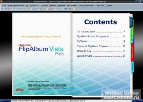 โปรแกรมสร้างอัลบั้มรูปภาพแบบสามมิติ FlipAlbum Vista Pro