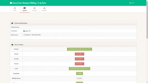 EasyZone Hotspot Billing (โปรแกรมจัดการอินเตอร์เน็ต WiFi ไร้สาย) :