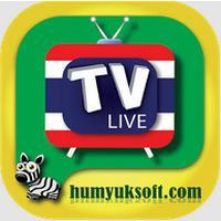 ThaiTv Live HD (App ดูทีวีสด)