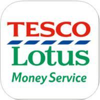 Tesco Lotus Money Service (App โปรโมชั่นเทสโก้โลตัส บริการด้านการเงิน)