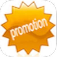 iPromotion (App รวมโปรโมชั่น)