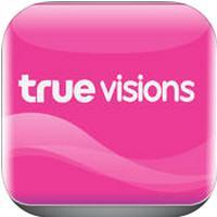 TrueVisions App (App รายการทรูวิชั่น)