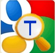 Google Translate Desktop (โปรแกรม Google แปลภาษาบน PC) :