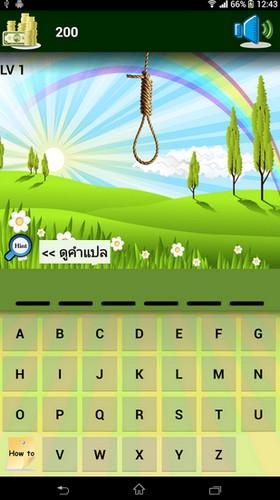 App เกมส์คำศัพท์ภาษาอังกฤษ Hangman