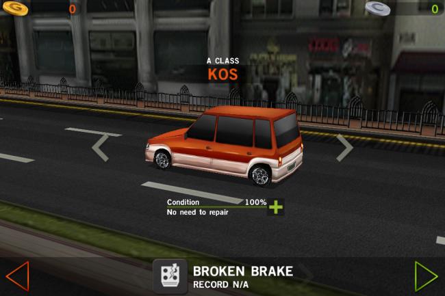App เกมส์ขับรถปลอดภัย