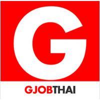 Gjobthai (App งานราชการ)
