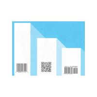 Barcode Producer (โปรแกรม สร้างบาร์โค้ด สำหรับร้านค้า)