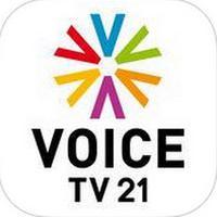 Voice TV (App ดู Voice TV)