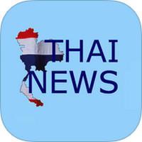 ThaiNews (App ข่าวประเทศไทย ไทยนิวส์)