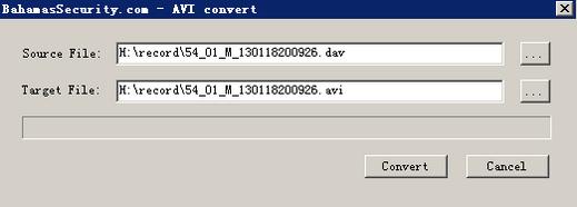 โปรแกรมแปลงไฟล์ DAV เป็น AVI