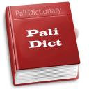 Pali Thai Dictionary (พจนานุกรมศัพท์บาลี ไทย บน PC) :
