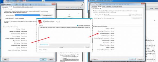 โปรแกรมปลดล็อคไฟล์พีดีเอฟ PDF Unlocker