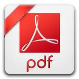 PDF Unlocker (โปรแกรม ปลดล็อคคำขออนุญาตของ PDF) :