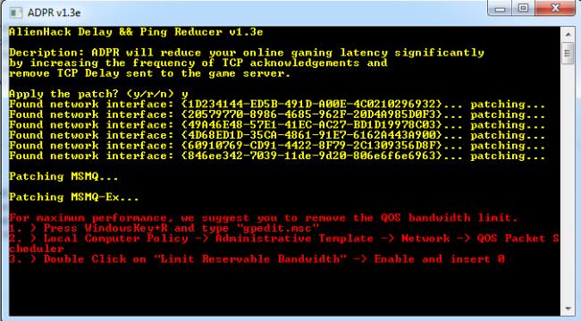 โปรแกรมลดปิง Delay and Ping Reducer